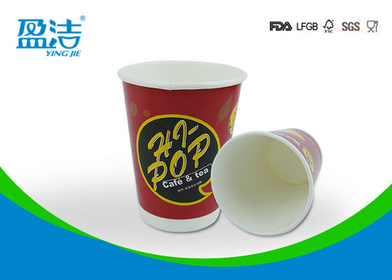 Cina Biodegradable 400ml Insulated Kertas Cangkir, PS Lose Dua kali lipat Dindinged Kertas Coffee Cangkir pemasok
