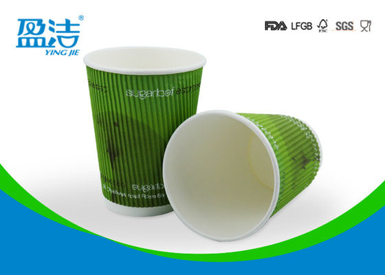Cina Hot and Cold Drinks Insulated Disposable Cups, 300ml Bulk Paper Cups pemasok