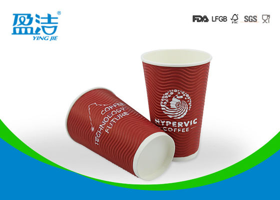 Cina Logo Printed 16oz Cold Minum Cangkir With Lids, Heat Insulated Disposable Beverage Cangkir pemasok