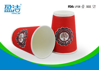 Cina Red Color Ripple Kertas Coffee Cangkir 400ml 90x60x112mm Cup Size Portable Design pemasok