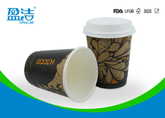 Cina Biodegradable 300ml Disposable Kertas Cangkir, Dua kali lipat Structure Branded Takeaway Coffee Cangkir pemasok