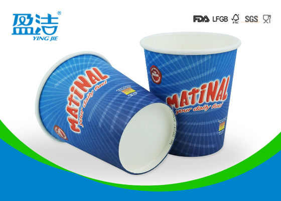 PE Coated Insulated Kertas Coffee Cangkir, 300ml FDA Disposable Minuming Cangkir